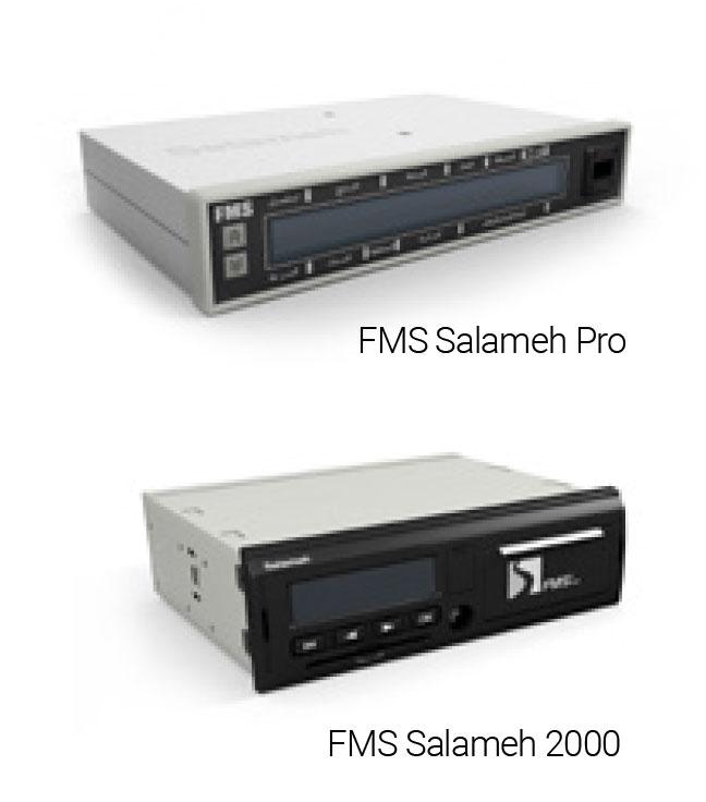 FMS Tech Tacogrpah